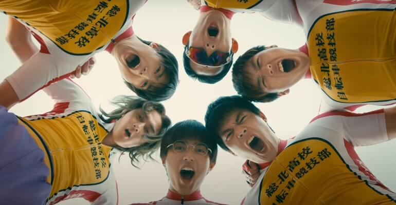 YOWAMUSHI PEDAL LIVE-ACTION REVELA TRAILER