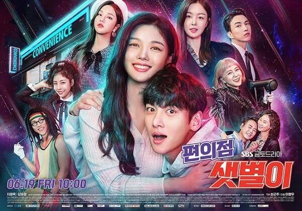Kang Daniel lançará a sua Primeira OST para um Drama