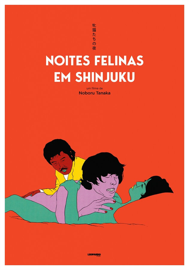 noites felinas em shinjuku poster oficial roman porno cinema japones Noboru Tanaka