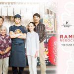 """""""Ramen Shop - Negócio de Família"""" Estreia em Portugal"""