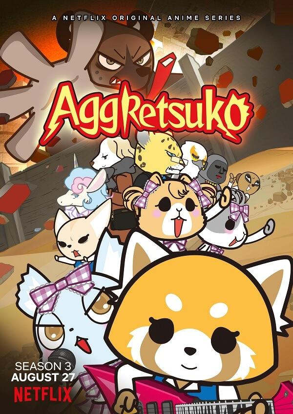 Aggretsuko 3.ª temporada - NETFLIX revela Estreia