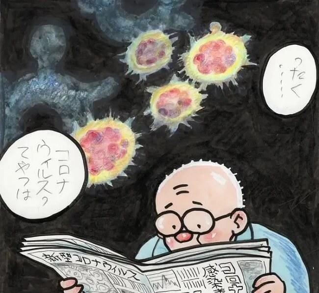 Tetsuya Chiba lança Manga sobre a COVID-19