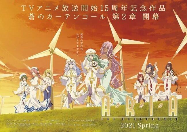 Aria - Filme Anime do 15.º Aniversário revela Teaser