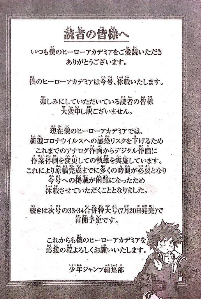 Boku no Hero Academia Capítulo 278 Adiado | Shonen Jump