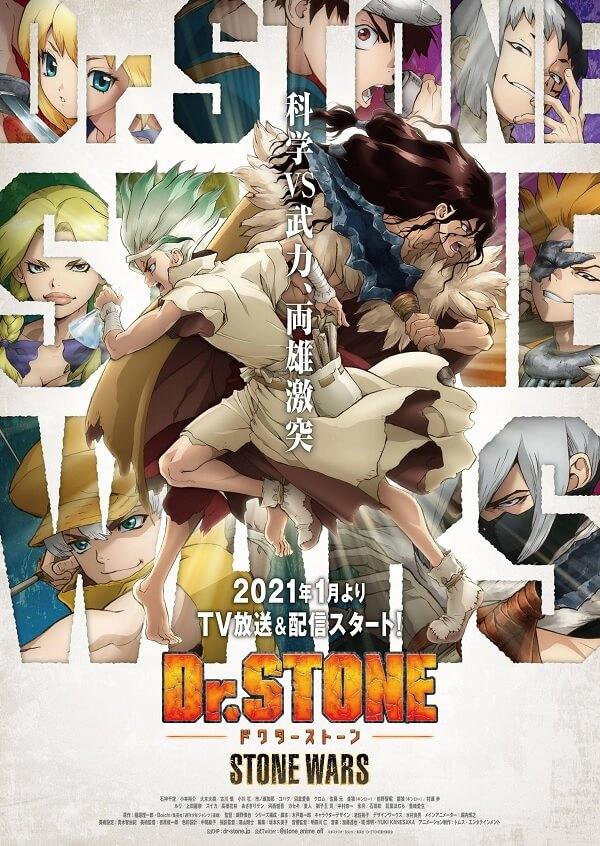 Dr. STONE 2ª Temporada - Anime recebe Novo Teaser Trailer