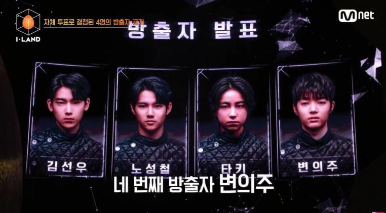Kim Sunoo, Sungchul, Ta-ki e EJ I-LAND I-LAND - Concorrentes disputam o centro na primeira atuação
