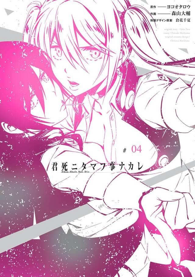 Kimi Shinitamou Koto Nakare - Manga Termina em Agosto