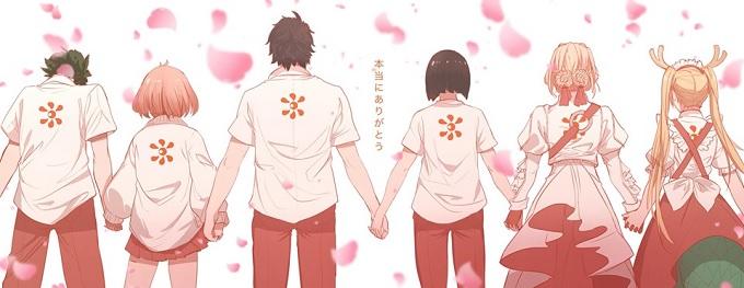 Prémios Kyoto Animation adiados indefinidamente