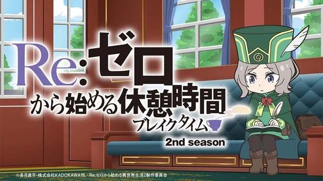 Re:Zero - Anime Spinoff também recebe 2.ª Temporada