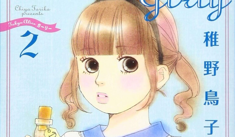 TOKYO ALICE GIRLY – MANGA TERMINA EM AGOSTO
