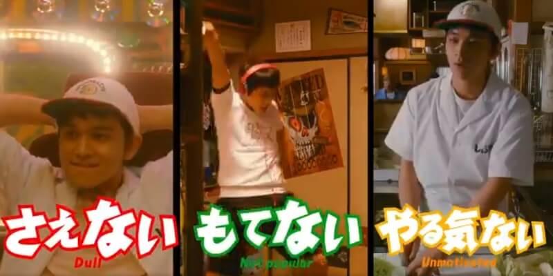 TONKATSU DJ AGETAROU – FILME LIVE-ACTION REVELA TRAILER