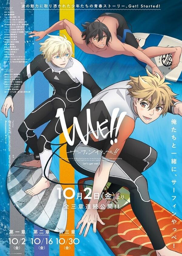 WAVE!! Surfing Yappe!! - Trilogia Anime revela Estreia