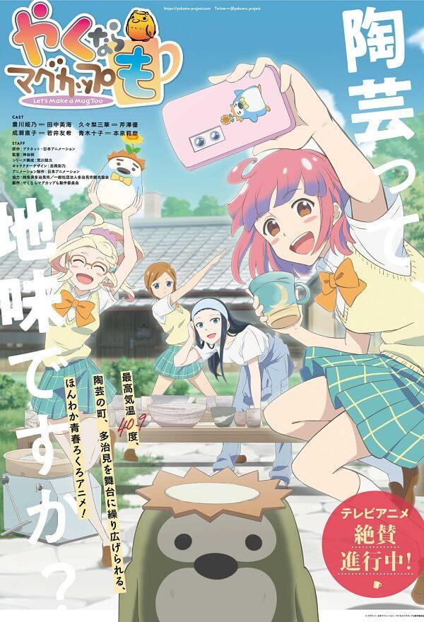 Yakunara Mug Cup Mo - Anime revela Elenco e Staff