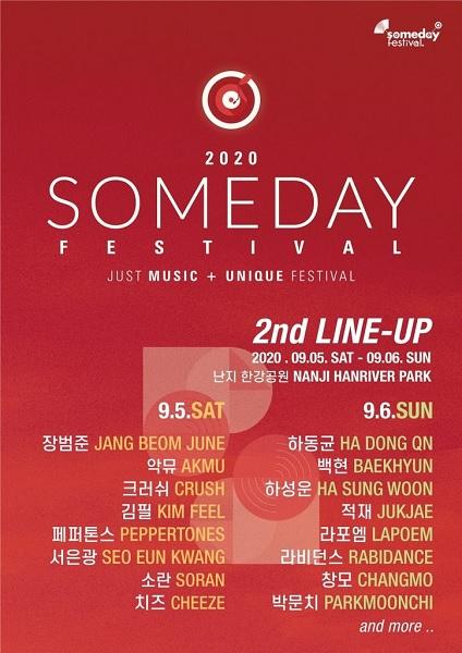 Someday Festival 2020 anuncia o seu Alinhamento
