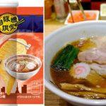 pringles japão sabor ramen região de kanto