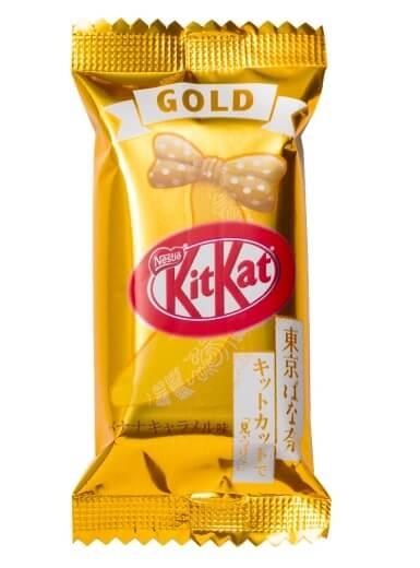 tokyo banana e kitkat gold version 2020 imagem 1 KitKat Japão relança Edição Limitada de Caramelo e Banana