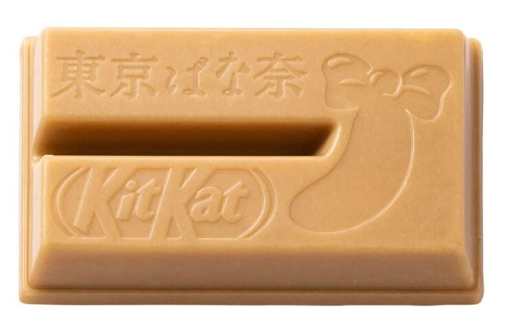 tokyo banana e kitkat gold version 2020 imagem 2 KitKat Japão relança Edição Limitada de Caramelo e Banana