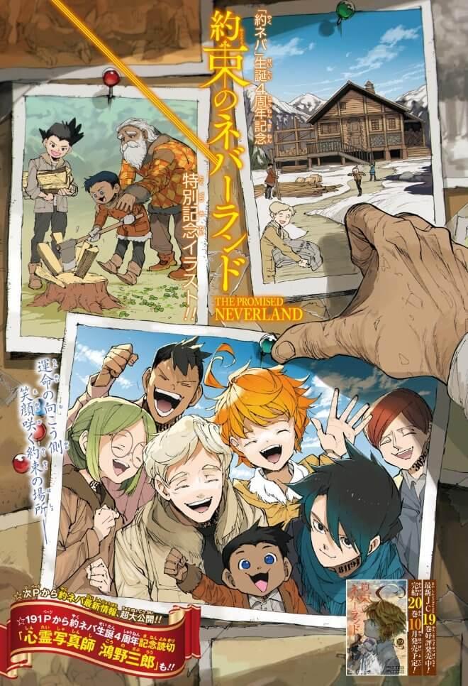 Yakusoku no Neverland - Manga recebe novo capítulo na exposição em Tóquio