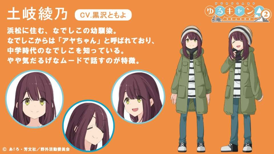 Yuru Camp Anime - Segunda Temporada anuncia Nova Personagem