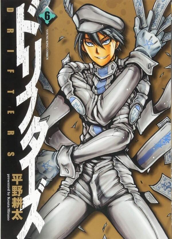 Drifters - Manga regressa após Hiato de 7 Meses