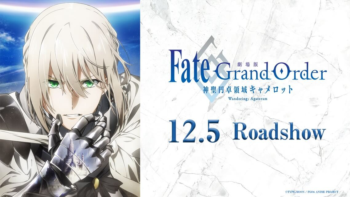 Fate/Grand Order - Teaser do 1º filme revela Tema Musical