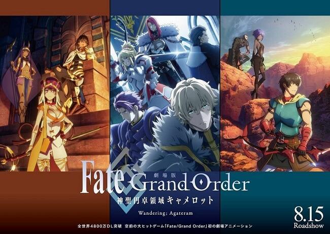Fate/Grand Order - 1.º Filme revela Nova Data de Estreia