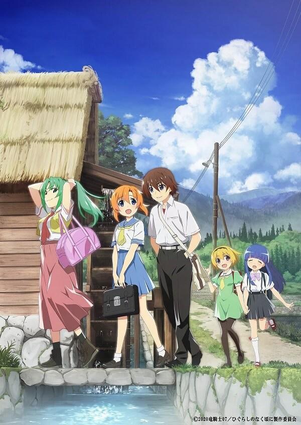 Higurashi no Naku Koro ni - Novo Anime recebe 2.º Vídeo Promo