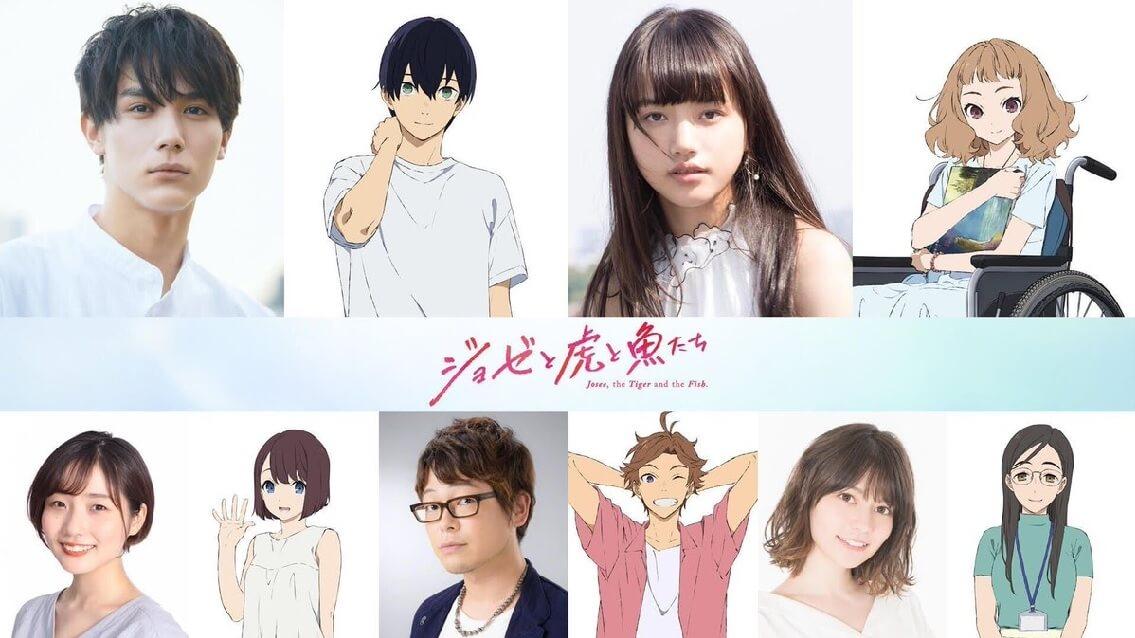 Josee to Tora to Sakana-tachi - Filme anime revela Estreia