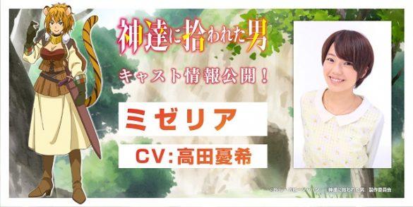 Kami-tachi ni Hirowareta Otoko Yūki Takada como Mizelia