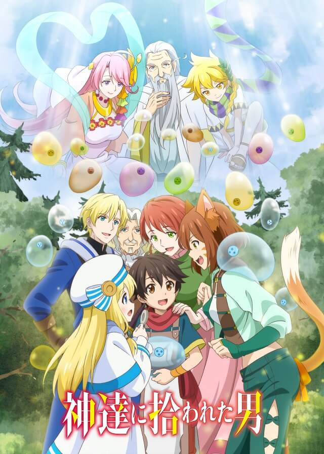 Kami-tachi ni Hirowareta Otoko – Anime revela Novos membros do Elenco