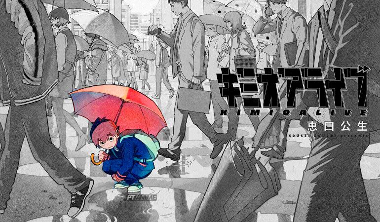 FALECEU KOUSEI EGUCHI – CRIADOR MANGA COM 23 ANOS