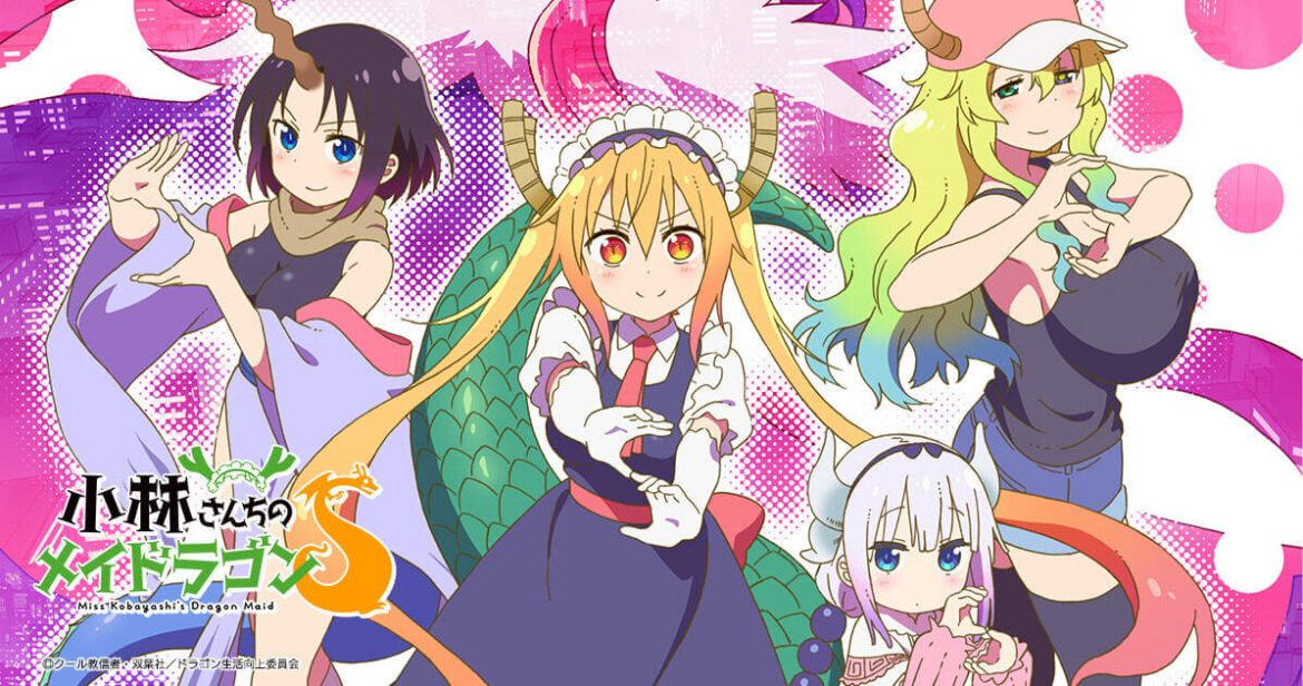 KYOTO ANIMATION REGRESSA PARA 2ª TEMPORADA DE KOBAYASHI-SAN CHI NO MAID DRAGON
