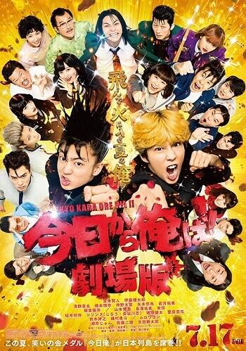 Kyo kara Ore wa_Gekijoban filme japones agosto 2020 poster