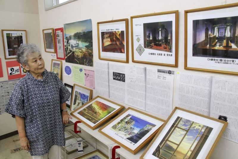 Família abre Galeria para celebrar Trabalho de Mikiko Watanabe