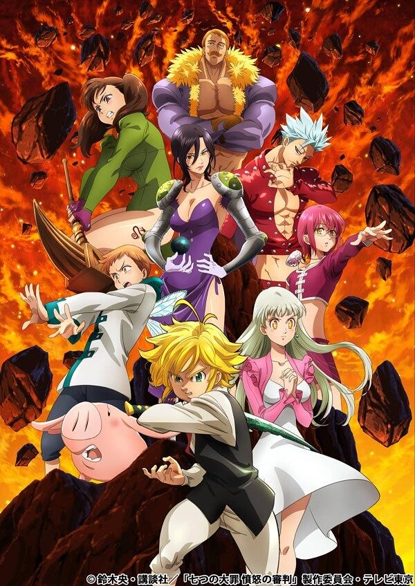 Nanatsu no Taizai: Fundo no Shinpan - Anime revela Estreia