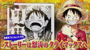 One Piece – Oda reafirma desejo de terminar manga em 5 anos