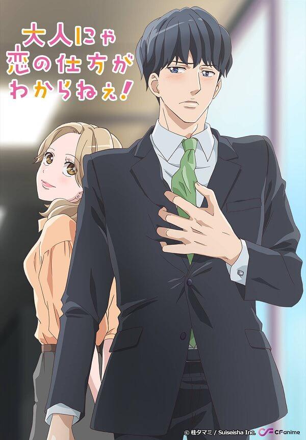 Otona nya Koi no Shikata ga Wakaranee - Manga recebe Anime