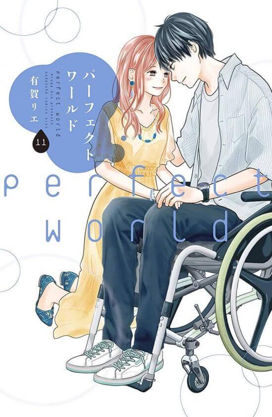 Perfect World - Manga anuncia Volume Final