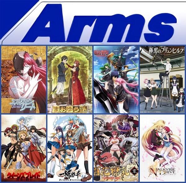 ARMS - Estúdio de Elfen Lied declara insolvência
