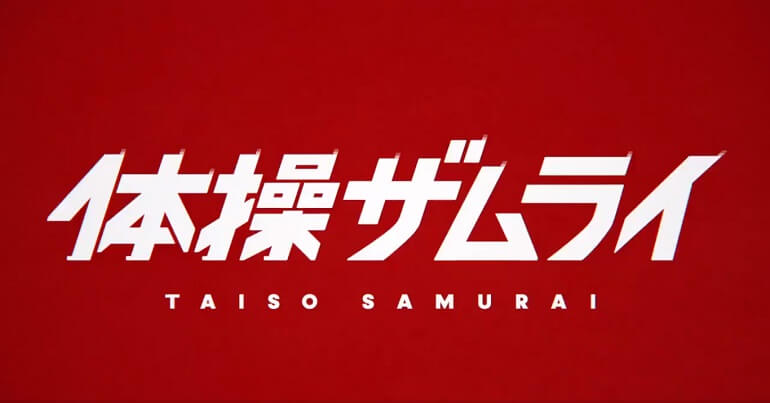 TAISO SAMURAI – NOVO ANIME ORIGINAL PELO ESTÚDIO MAPPA