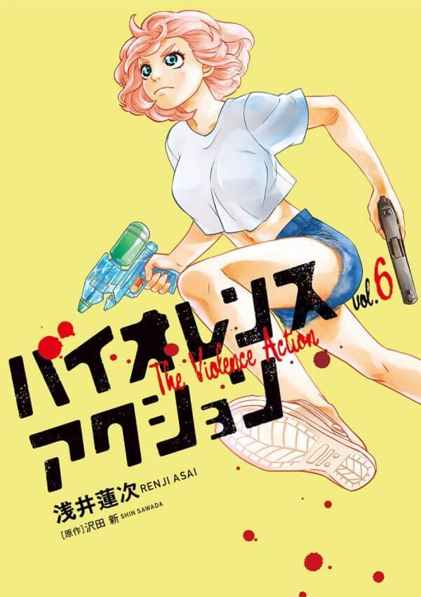 The Violence Action - Manga anuncia Adaptação