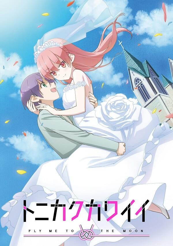 Tonikaku Kawaii - Anime revela Dia de Estreia