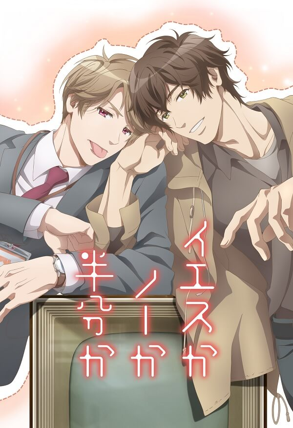 Yes ka No ka Hanbun ka - Anime Boys-Love recebe Trailer