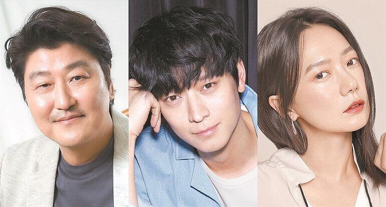 actores Song Kang-ho, Gang Dong-won and Bae Doo-na_ hirokazu koreeda estreia-se no cinema coreano