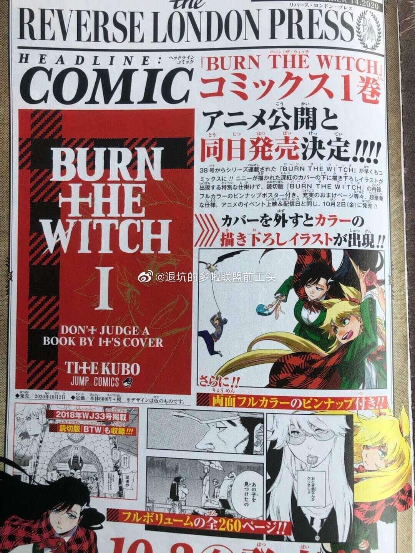 Burn the Witch - Manga recebe Segunda Temporada