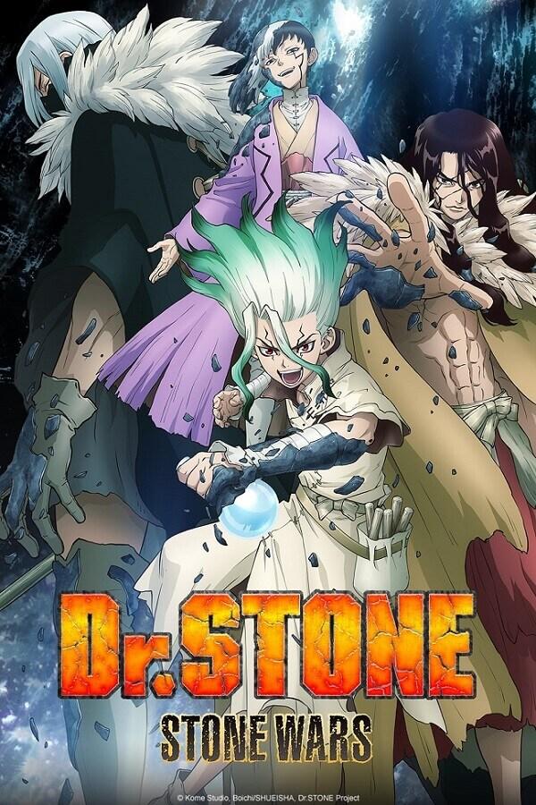 Dr. STONE - Crunchyroll vai Transmitir a 2.ª Temporada