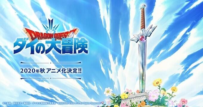 Dragon Quest Dai no Daibouken - Novo Anime revela Vídeos Promo