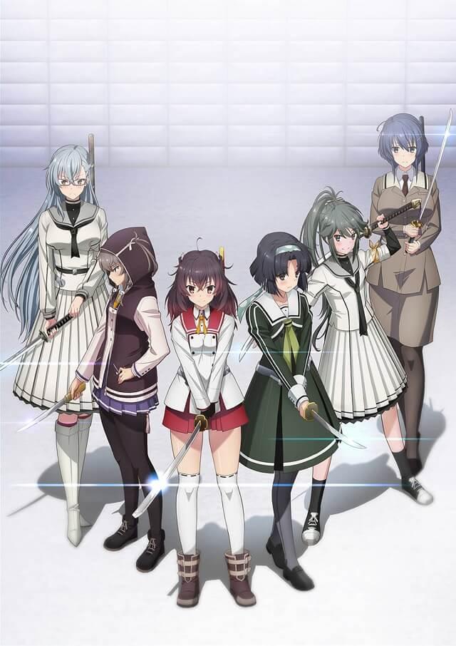 Katana Maidens: Toji no Miko - OVA revela Data de Estreia