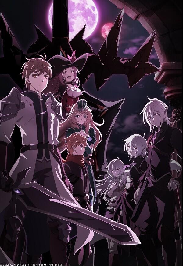 King's Raid - Anime recebe Vídeo Promocional