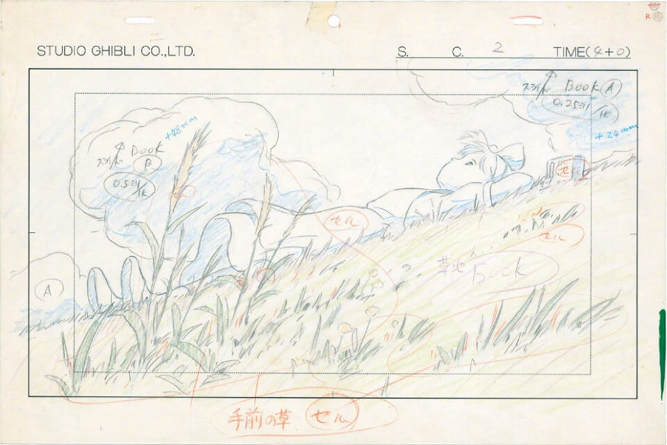 Majo no Takkyūbin blueprint